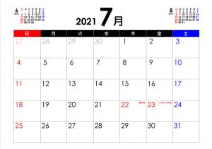 2021年7月カレンダー(訂正済み)